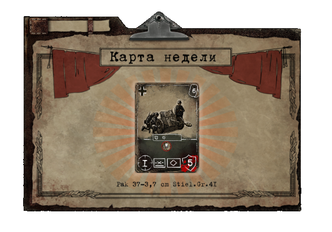 WC_Rus.png